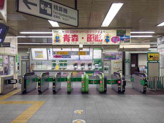 改札,目黒駅〈著作権フリー無料画像〉Free Stock Photos