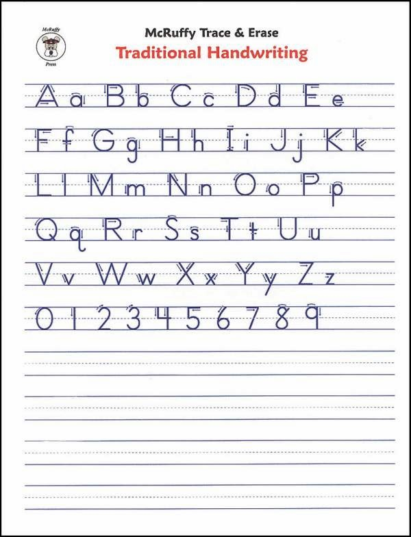 Tracing handwriting worksheets hand writing