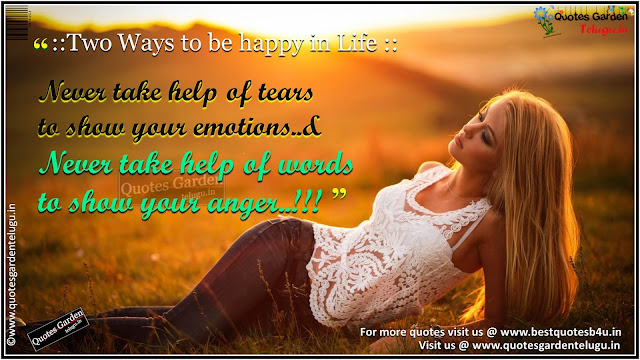 heart touching life quotes with beautiful wallpapers
