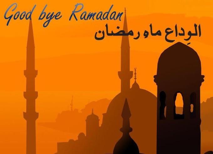 Juma Tul Wida Mubarak Text