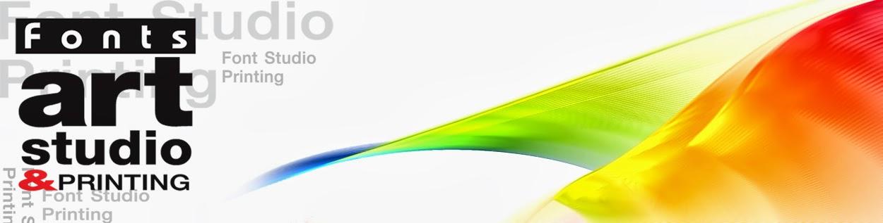 บริการตัดสติกเกอร์  PVC ทุกประเภท ราคาถูกจัดส่งทั่วประเทศ