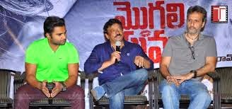 Mogali Puvvu first look - Mogali puvu press meet- Tollywood News