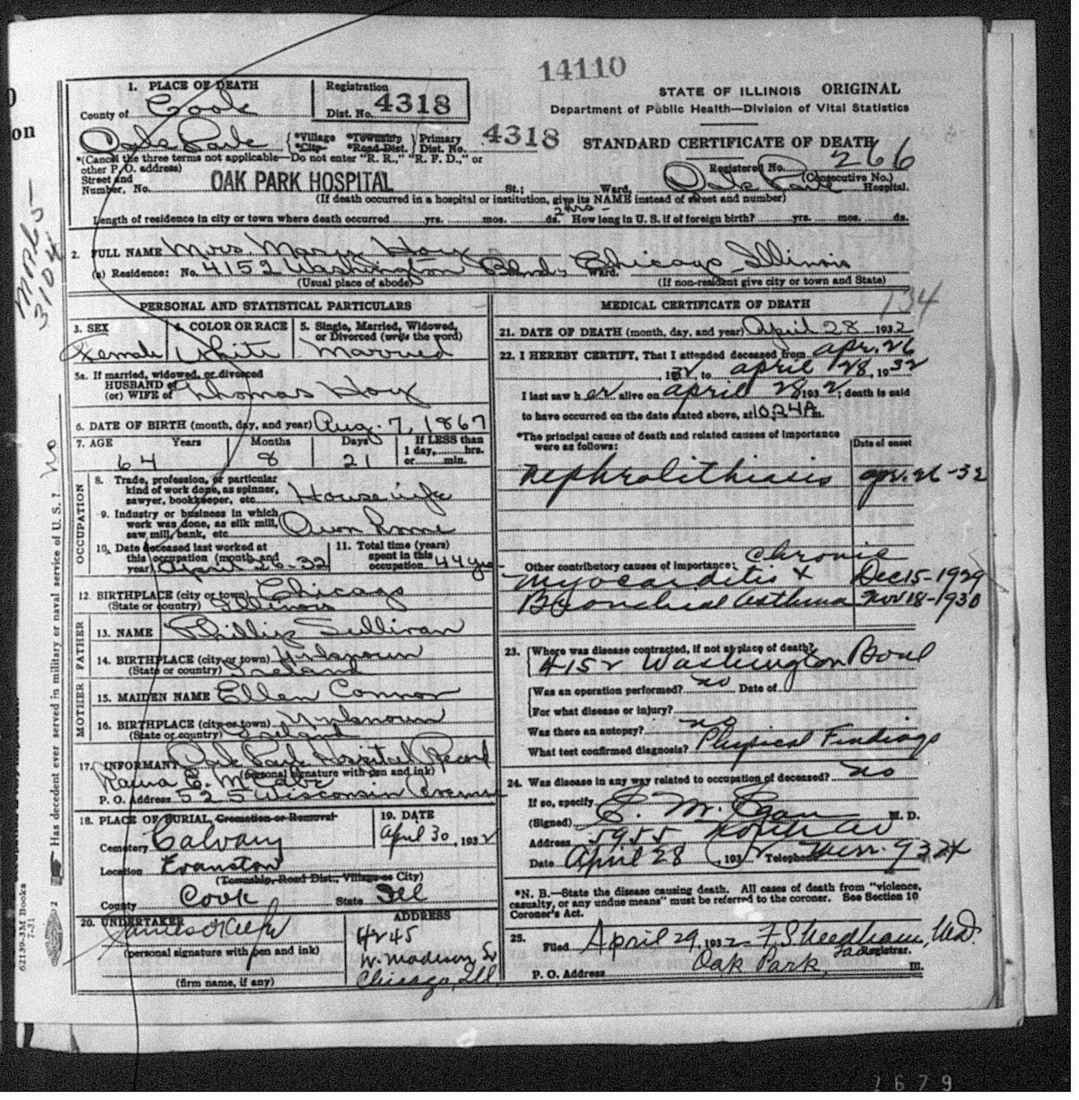 Sullivanconnor genealogy mary sullivan hoy death certificate xflitez Choice Image