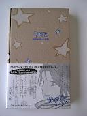 浅田弘幸フルカラーマンガ『PEZ』限定BOXセット