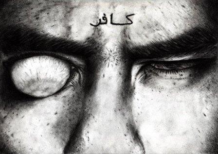 http://1.bp.blogspot.com/-JBrv2ZPPAAo/T50Wp2la3aI/AAAAAAAABms/eH4bQA8js34/s1600/representation-of-al-dajjal.jpg