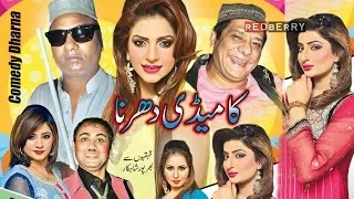 Comedy Dharna New Punjabi Stage Drama 2014