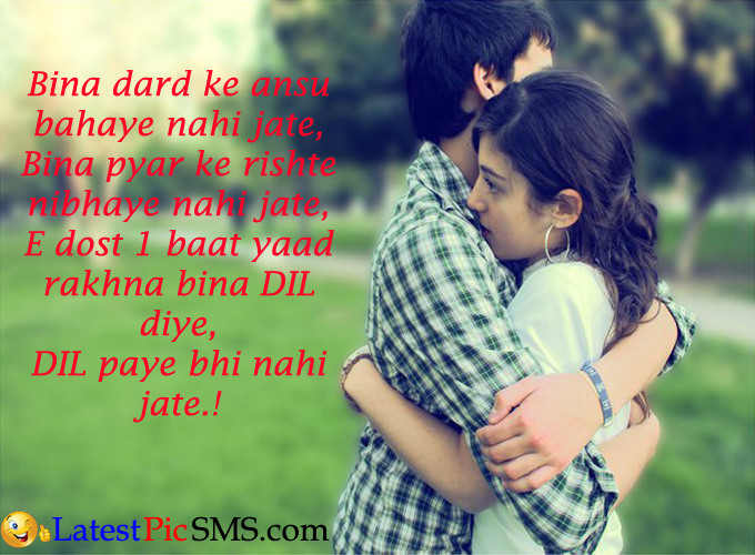 new love shayari photos quotes