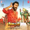rangasthalam songs download
