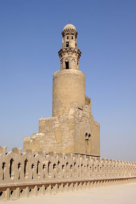 Ahmad Ibn Tulun Mosque picture