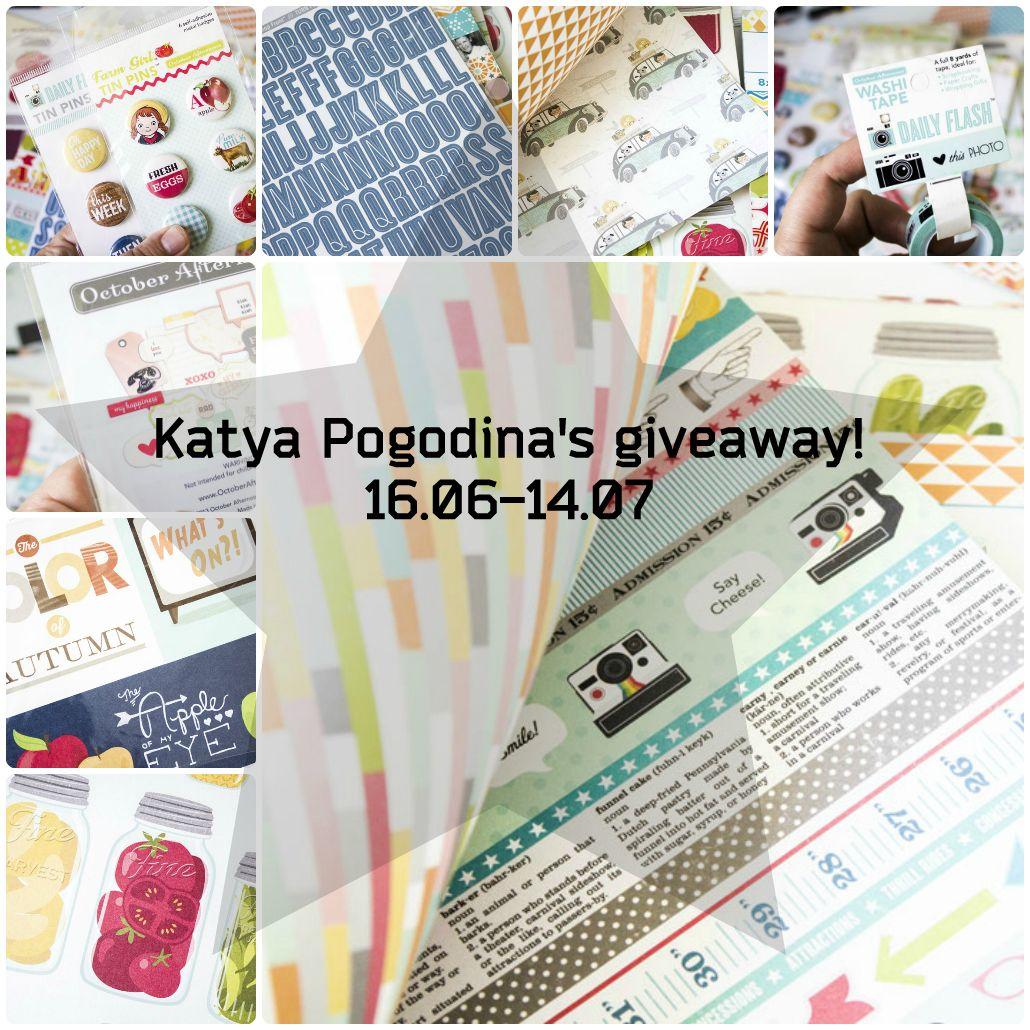 http://littlehobbyforme.blogspot.ru/2014/06/katya-pogodinas-giveawayoctober.html