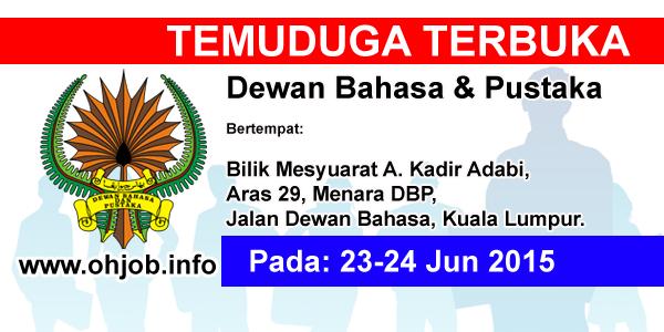Jawatan Kerja Kosong Dewan Bahasa dan Pustaka (DBP) logo www.ohjob.info jun 2015