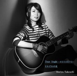 Mariya Takeuchi 竹内まりや - Dear Angie - Anata wa Makenai あなたは負けない / Sorezore no Yoru それぞれの夜 -
