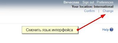 Bing интерфейс