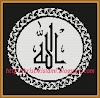 Cross stitched Allah Calligraphy #1