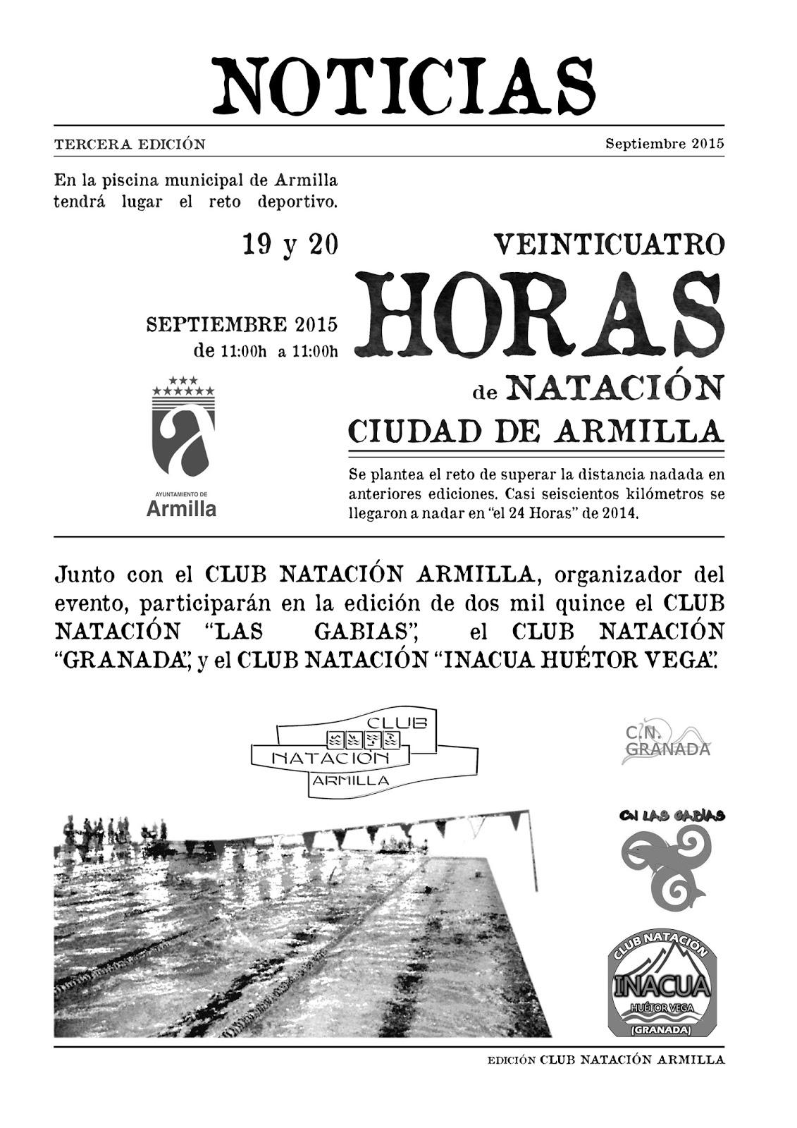 Club nataci n armilla veinticuatro horas de nataci n for Piscina municipal de granada