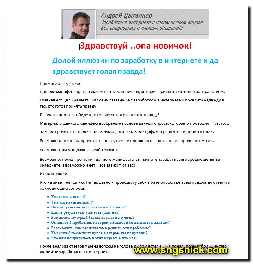 Total PDF Converter. Конвертирование в формат DOC или RTF