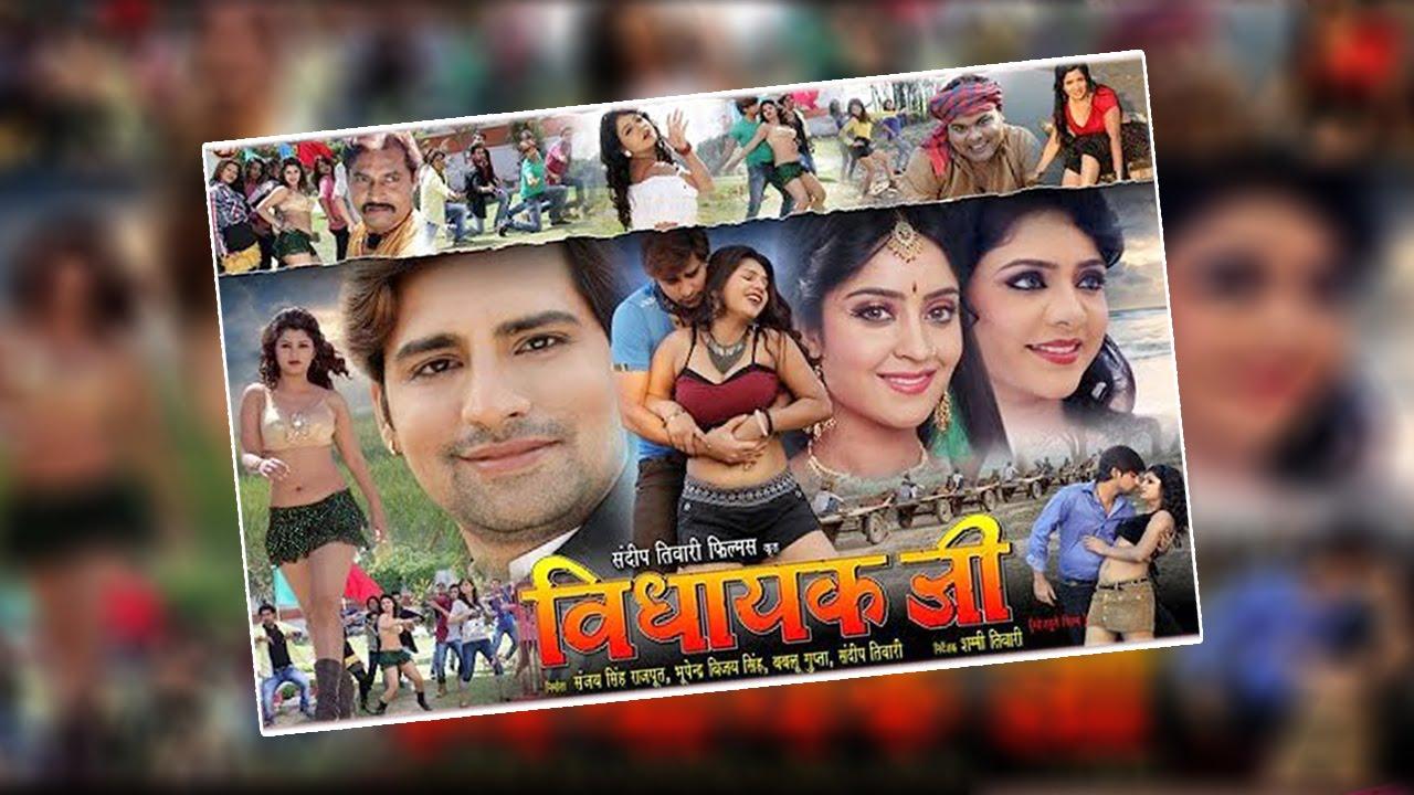 Vidhayak Jee Rakesh Mishra , Subhi Sharma , Priya Sharma , Seema Singh: www.bhojpurifilmiduniya.com/2016/01/item-girl-seema-singh.html