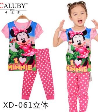 RM25 - Pyjama Minnie