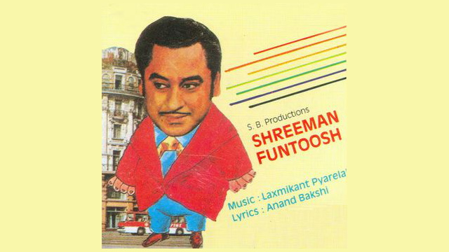 श्रीमान फंटूश १९६५ Shreeman Fantoosh 1965