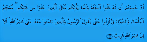 motivasi, inspirasi, al quran, al baqarah, pertolongan, lompatlah lebih tinggi