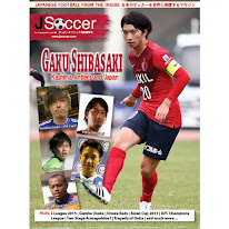 JSoccer Magazine Issue 15