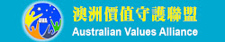AVA Email: info@ava.org.au