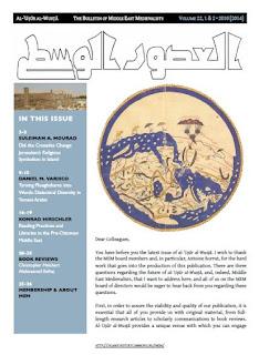http://islamichistorycommons.org/mem/al-usur-al-wusta/
