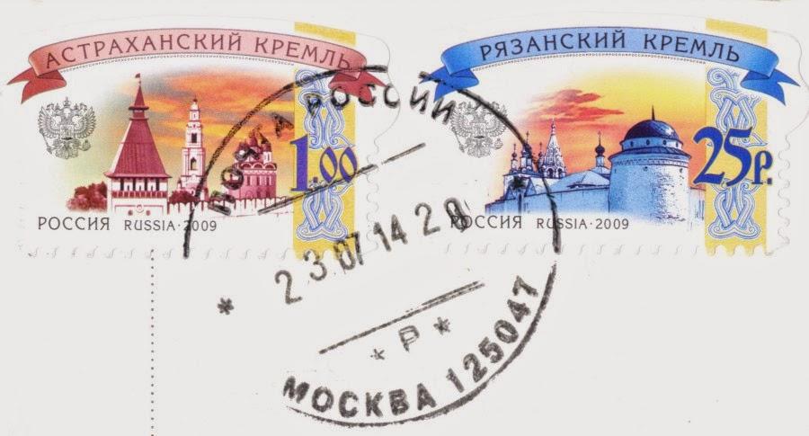 astrakhan kremlin, ryazan kremlin