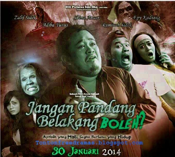 Jangan Pandang Belakang  Movie 2014