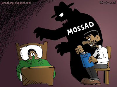 iran mahmoud ahmadinejad scary bedtime story shadow mossad child in bed scared iran