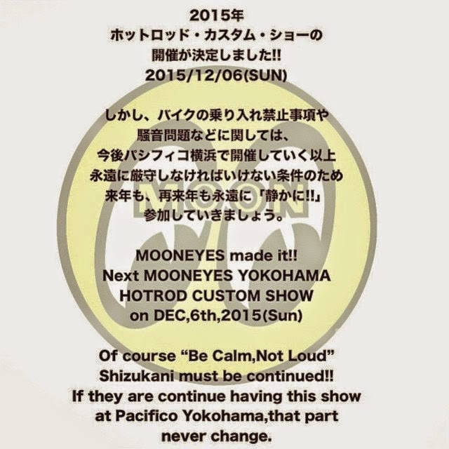 Yokohama 2015