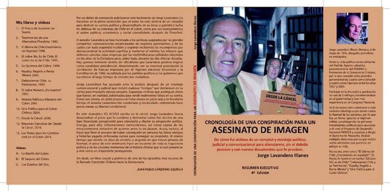 """PRESENTACIÓN DEL LIBRO """"ASESINATO DE IMAGEN"""""""