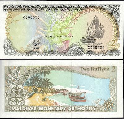 Maldive 2 Rufiyaa 1990 P# 15