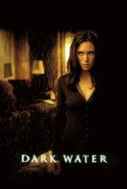 психологический триллер: Темная вода