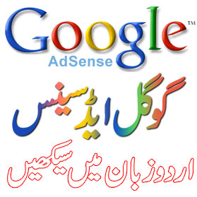 Learn how to get free Google Adsense Account and start your business ...