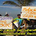 Motorcyclists protest over full face helmets ban At Galle Face Green