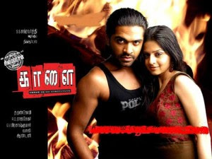 Kaalai 2008 Tamil Movie Watch Online