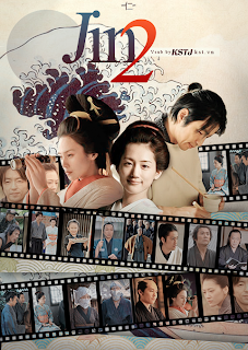 Bác Sỹ Jin P2