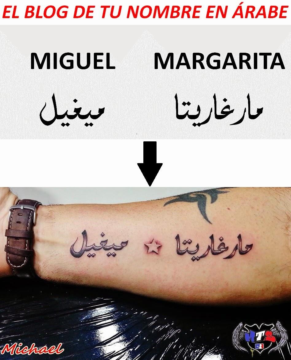 tatuajes de nombres Margarita y Miguel  en arabe