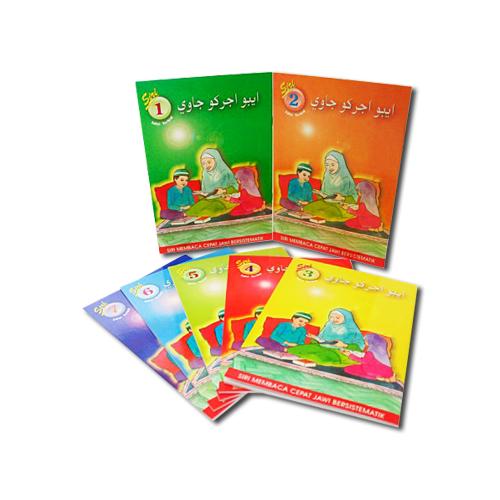 iaj-catalog