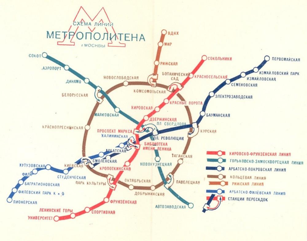 Схема метрополитена в москве 2013 фото 717