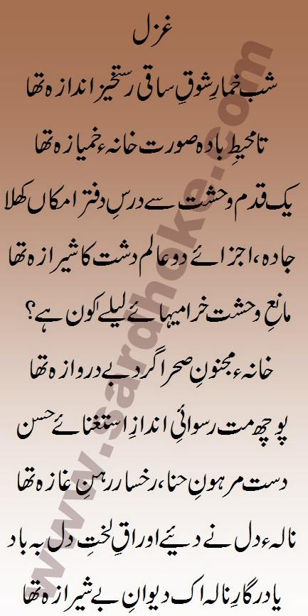 Posted Qaisar Shahzad