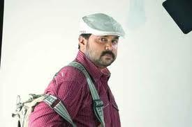 Dileep traveller