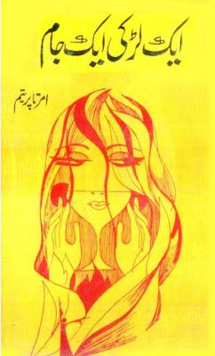 Free download Aik Larki ek Jaam novel by Amarta Preetam pdf, Online reading.