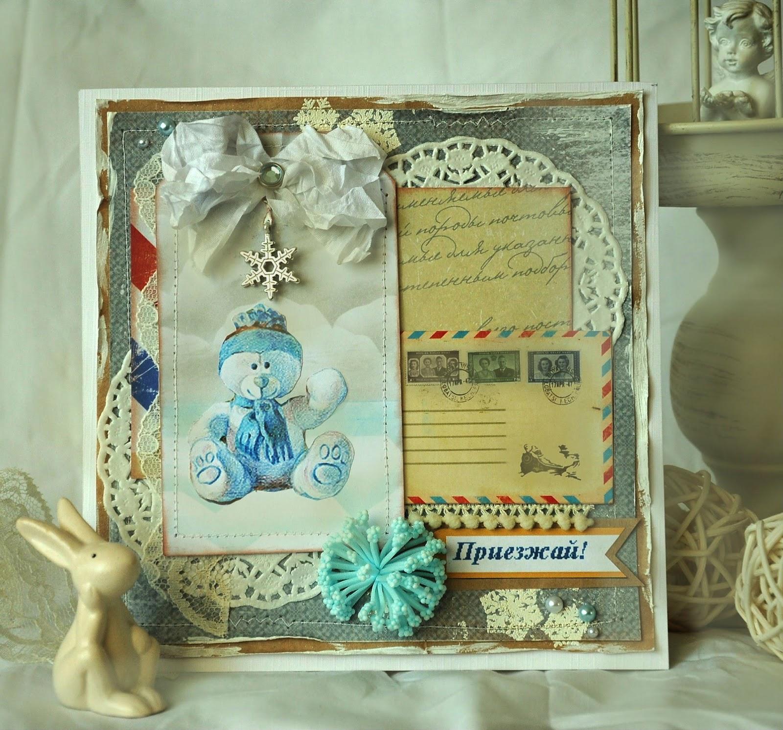 Открытки своими руками - Дневник Подарки_своими_руками