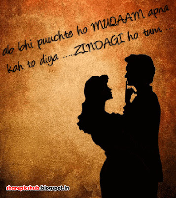 Two Lines Cute Love Shayari in Hindi Sweet Romantic Shayari in Hindi ...