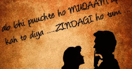two lines cute love shayari in hindi sweet romantic