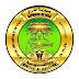 نتائج الامتحانتات الوزارية لصف الثالث المتوسط لجميع محافظات العراق 2015