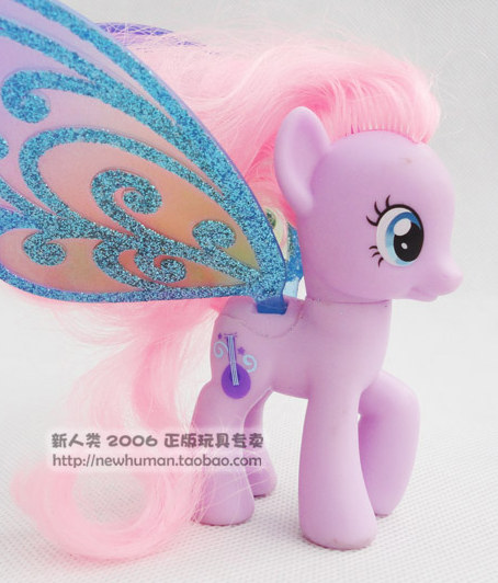 My Little Pony Toy Food : My little pony g new glimmer wing sweetsong