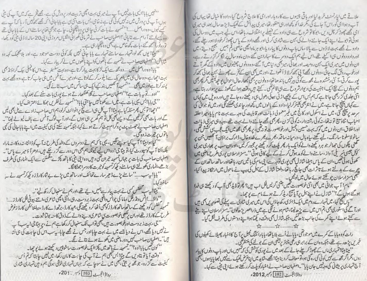 essay reading books urdu Items 1 - 100 of 893 - urdu essay my hobby reading books   essay on my hobby reading books quotes, essay quotation format apa.